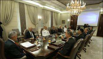 Turkeys Supreme Military Council Meeting