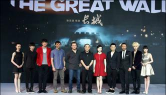 Hollywood Film The Great Wall First Trailer