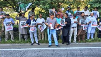 Protest Against Indian Atrocities In Tokyo