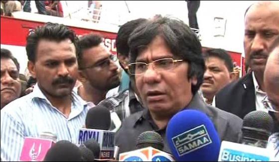 Rauf Siddiqui Anis Qaimkhani Bail Plea Reject