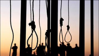 4500 Prisoners Executed In Iran