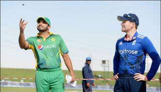 Pak England Series First One Day Starts Today