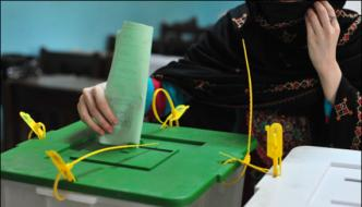 Pp Chairman Vice Chairman In 14 District Elects Unopposed In Lb Polls