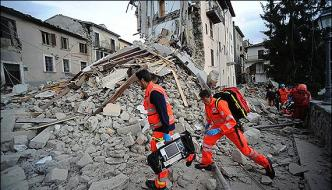 Earth Quake In Italy 21 Dead