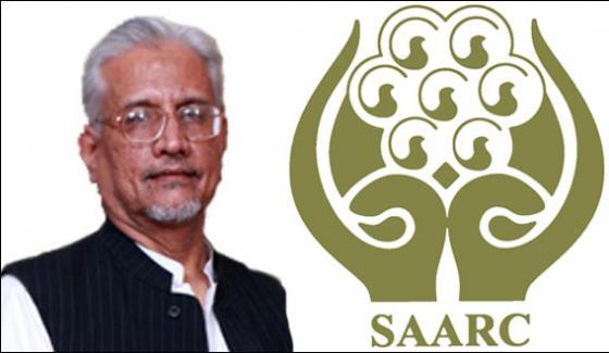 Dr Waqar Msaud Elected New Chairman Of Saarc Finance Secretary