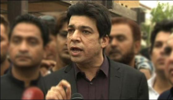 Karachi Firing At Vehicle Of Faisal Vawda In Delhi Colony