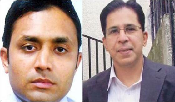 Imran Farooq Murder Fingerprints Of Mohsin Ali Match With Marks On Murder Weapon
