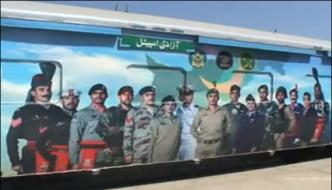 Azadi Train Reached Karachi