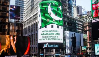 Us Stocks Nasdaq Hosts Pakistan Independence Day Event