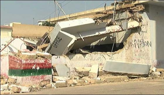 6 Mqm Offices Demolished In Karachi