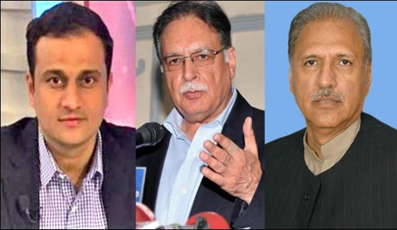 Federal And Sindh Government Rejects Ban On Mqm