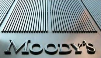 Cpec Project Will Finish Energy Shortage Moodys