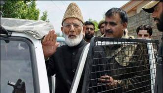 Syed Ali Gilani Arrested In Held Kashmir