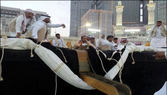 Changing Ceremony Of Ghilaf E Kaaba Will Be Held In 9 Zilhaj