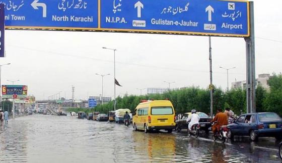 Weather Pleasant After Rains In Sindh Balochistan Punjab