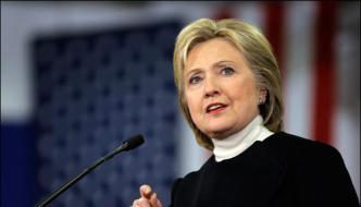 Fbr Briefs Hillary On Security Issues