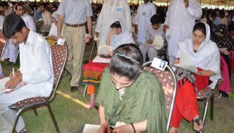 Punjab Dental And Medical Colleges Entry Test
