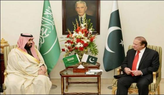 Saudi Defence Minister Meet With Nawaz Sharif Return To Country