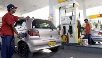 Petroleum Prices Reduces From September First
