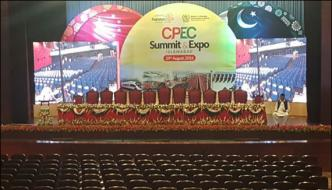 Islamabad Cpec Summit And Expo Start Today