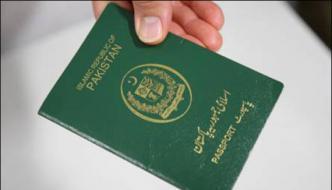 Mannual Passport Thousand Of Pakistani Uncertain Future