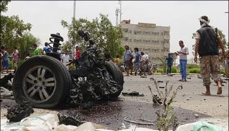 Yemen Suicide Blast 45 Killed