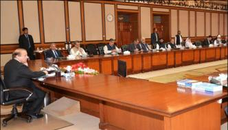 Cabinet Meeting Chaired By Prime Minister Today