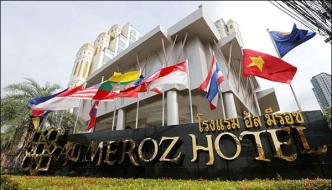 First Halal Hotel For Muslims Started In Thailand