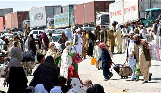 Pak Afghan Border Bab E Dosti Opened
