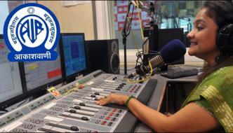 India Radio News Services Started In Balochi Language