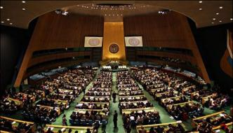 Un Passed Resolution Anout Nuclear Ban