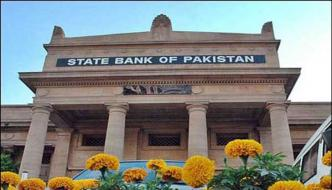State Bank Began To Freeze Accounts Of Terrorist Organizations Blocked
