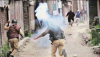 Slogans Against India In Occupied Kashmir