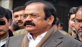 Provide A Fool Proof Security To Raiwind March Says Rana Sana
