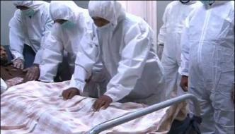 Patients Suffering From Congo Passes Away