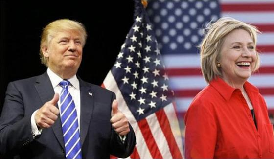 Live Debate Between Us Presidential Candidate Hilary Clinton And Donald Trumph