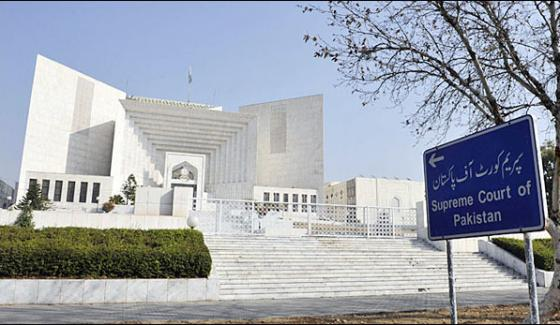 Panama Leaks Investigation The Supreme Court Has Removed All Objections