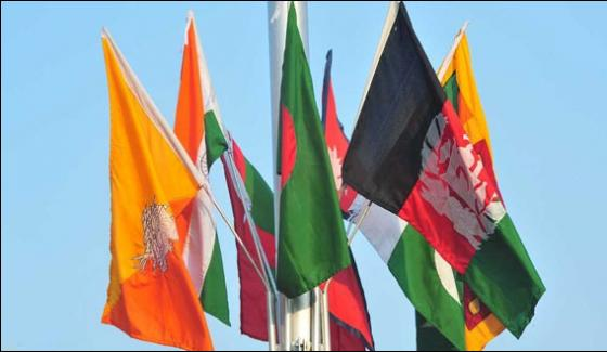 Saarc Summit Postponed Due To The Intransigence Of India