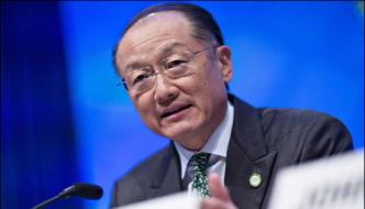 Jim Yong Kim For 2nd Term As World Bank President