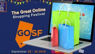 Online Shopping Festival Starts From Today