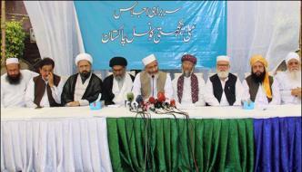 Milli Yakjehti Council Pakistan Restored