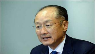 Jim Yong Kim Unanimously Reappointed World Bank President