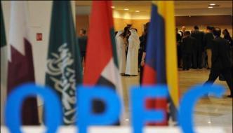 Opecs Announces To Decrease Oil Output