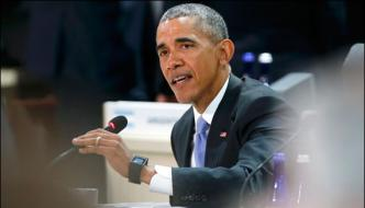Us Obama Called The Bill A Mistake Pirouette Rejected