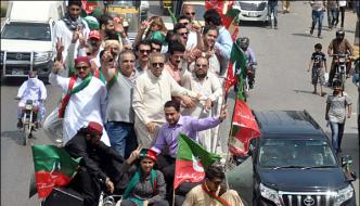 Raiwind March Pti Rally Arrived From Different Cities