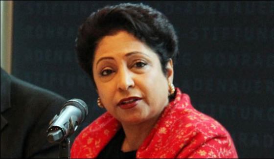 India Do Cross Border Shelling Instead Of Surgical Strike Says Maleeha Lodhi