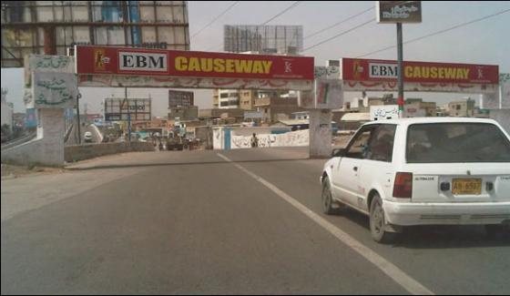 Karachi Attack On Police On Korangi Causeway Two Police Constables Killed