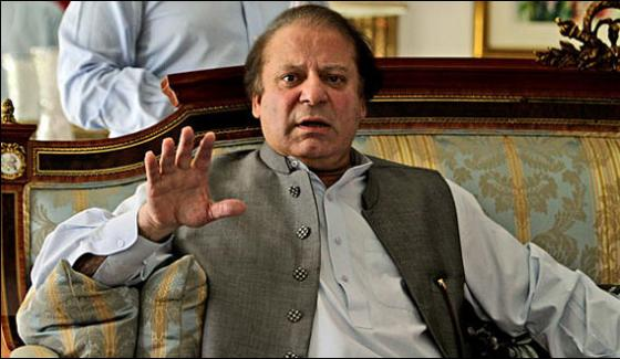 We Will Not Let India Keep Evil Eyes On Pakistan Prime Minister