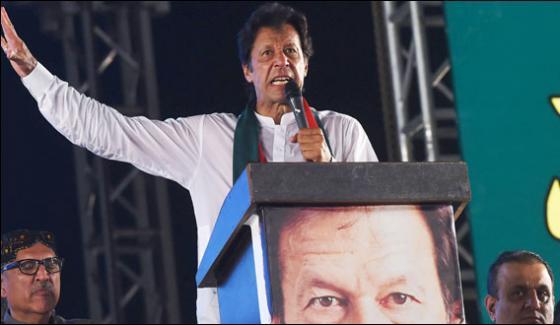 We Will Not Let Nawaz Sharif Rule After Muharram Imran Khan