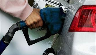 Increase In Petroleum Prices Summary Sent To Petroleum Ministry